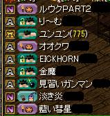 参加9名(9.20)