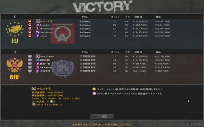 AVA_111029_202540_00.jpg