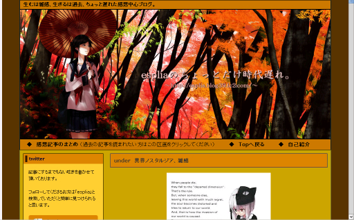 fallblog-01.jpg