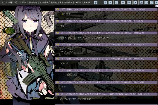 kijiyou-homhom-02mini.jpg