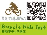 160-120-KIDS.png