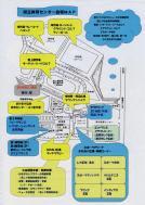 kanagawa_sporeku02.jpg
