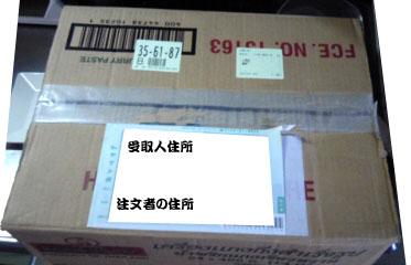001_20111014111547.jpg