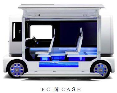 ダイハツ FC商ケース