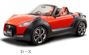 ダイハツ D-X