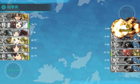艦これ4-3クリア1