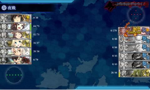 艦これ4-4クリア4