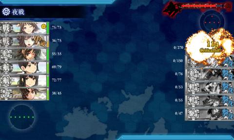 艦これ5-2クリア1