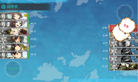 艦これ5-1クリア