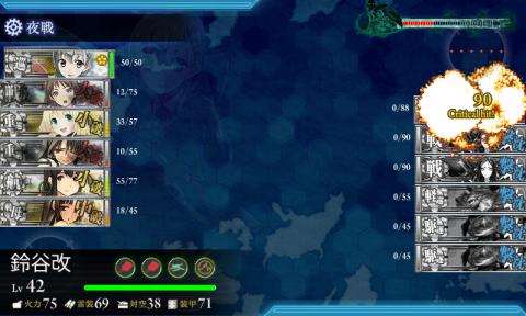 艦これ2-5クリア3