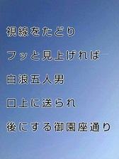 KC3Z018800010001 (3)-1