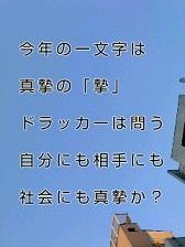 KC3Z022500010001-1.jpg