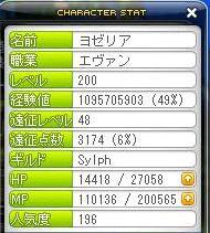 Maple130322_141440.jpg