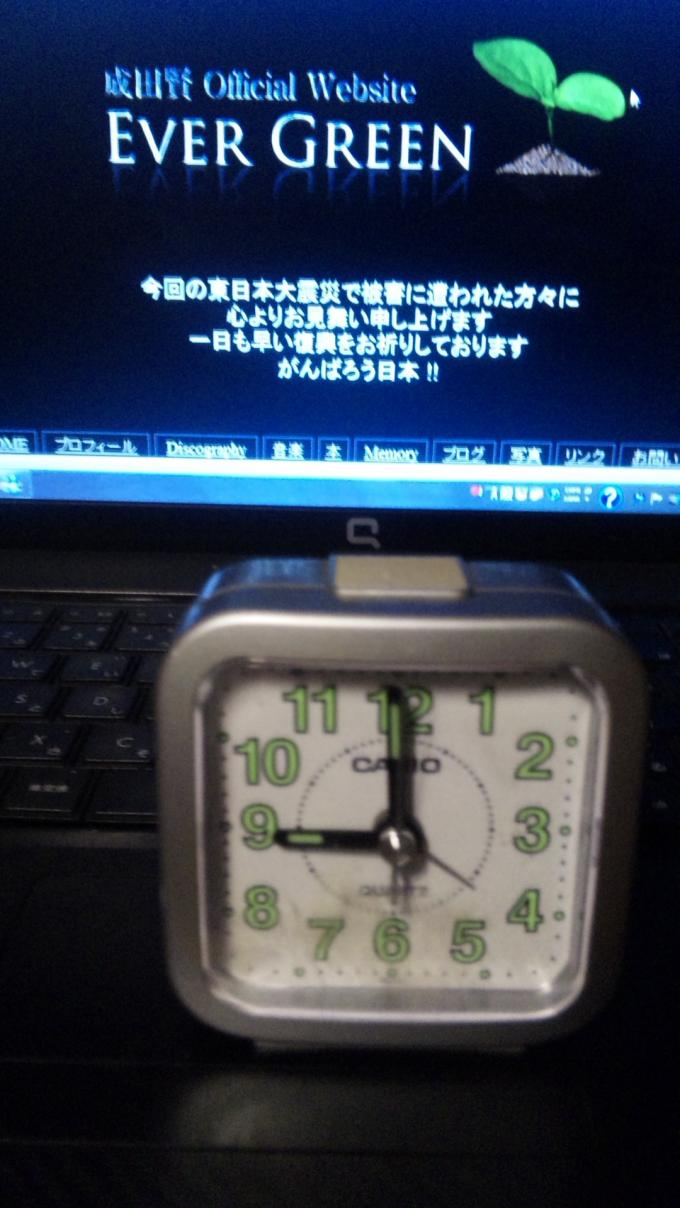 9:00_20111008