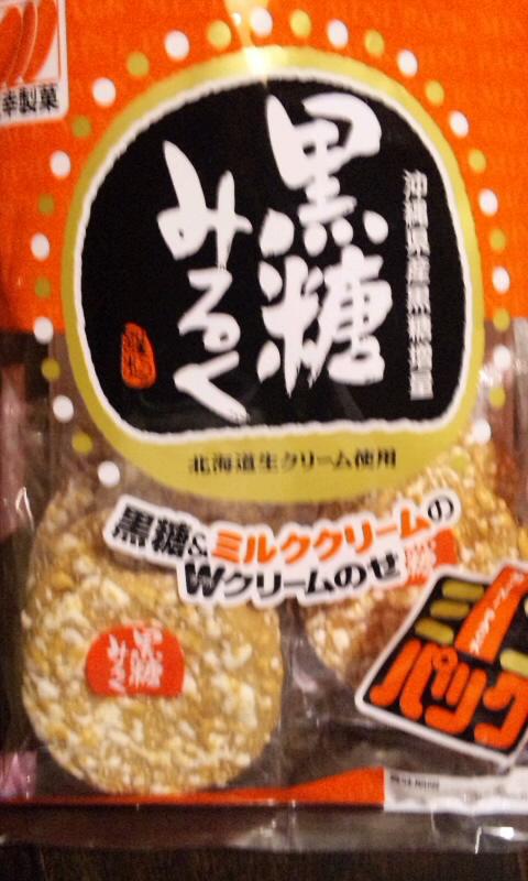 KOKUTO MILK_20111024