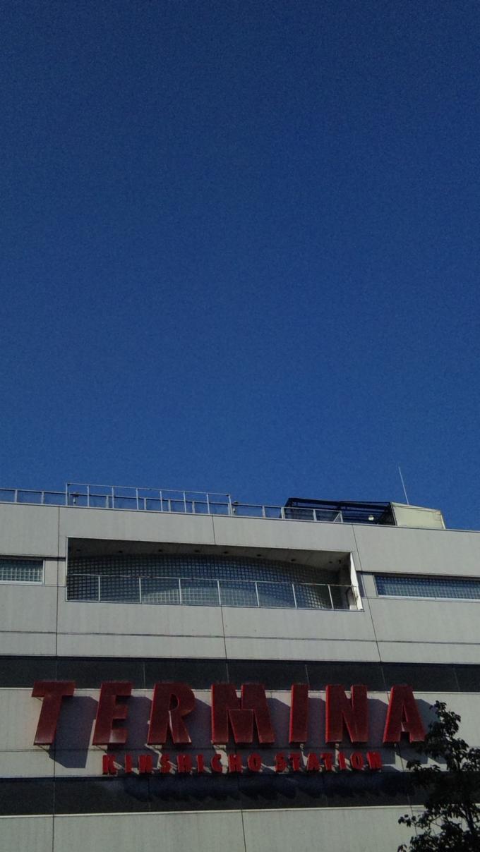 IN KINSHICYO_20130322