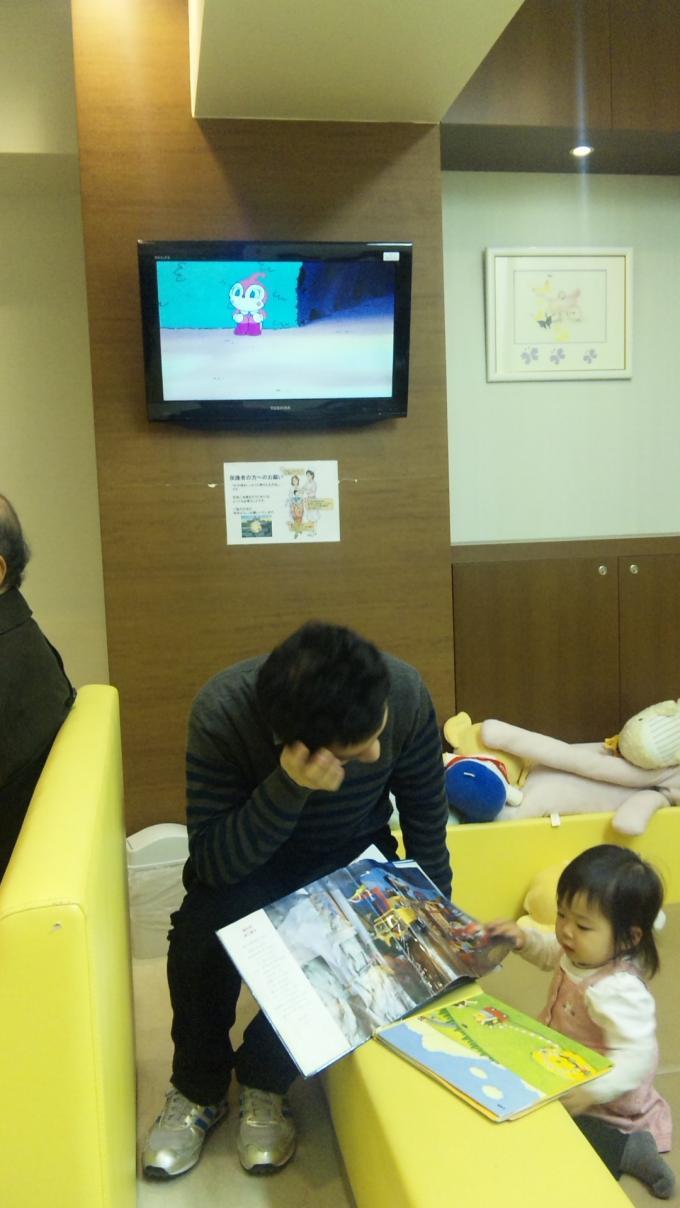 IN RYOGOKU_20130323