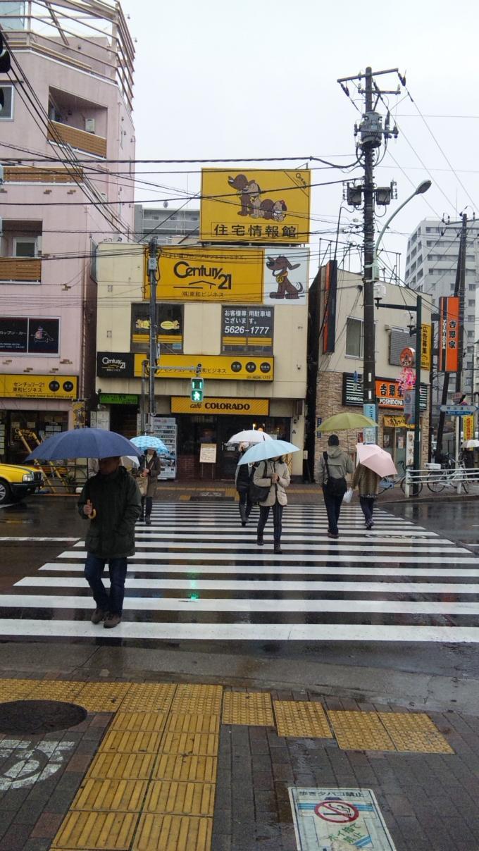 RAIN_20130402