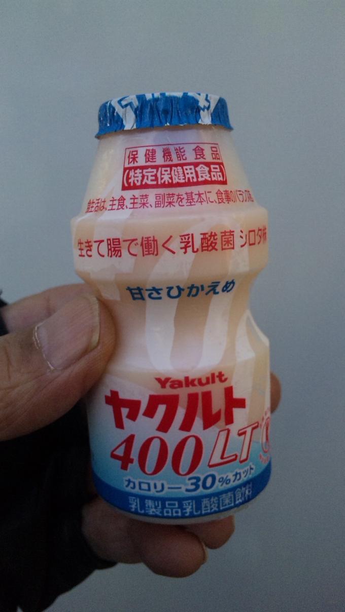 400 LT_20130405