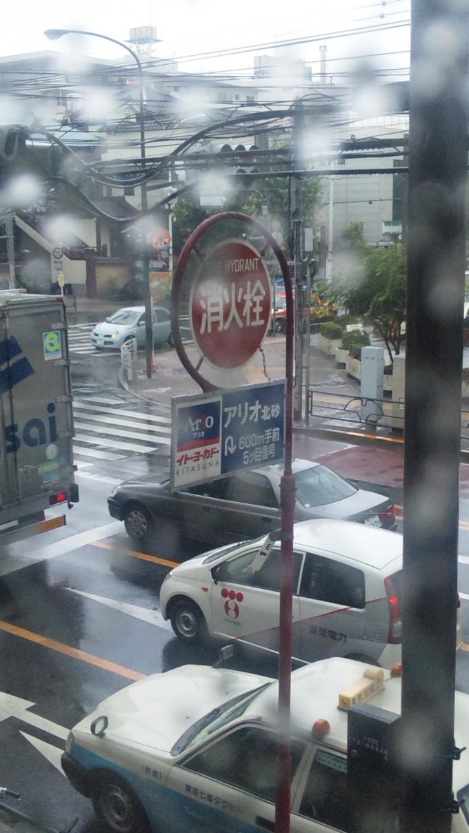 RAIN_20130723