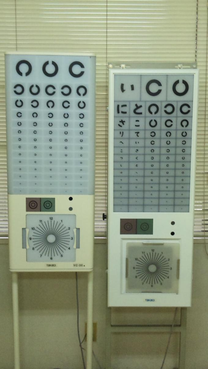 EYES   TEST_20111011