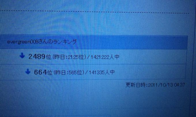 HP_20111013