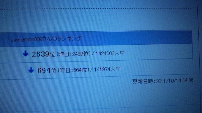HP_20111015