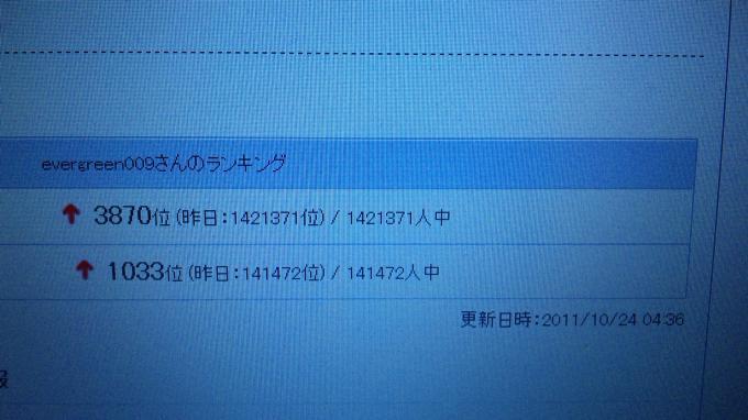 HP_20111024