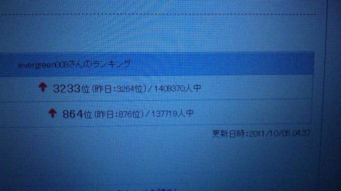 HP_20111005
