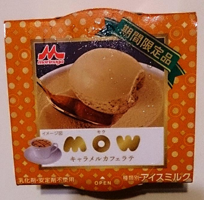 MOW_20141201