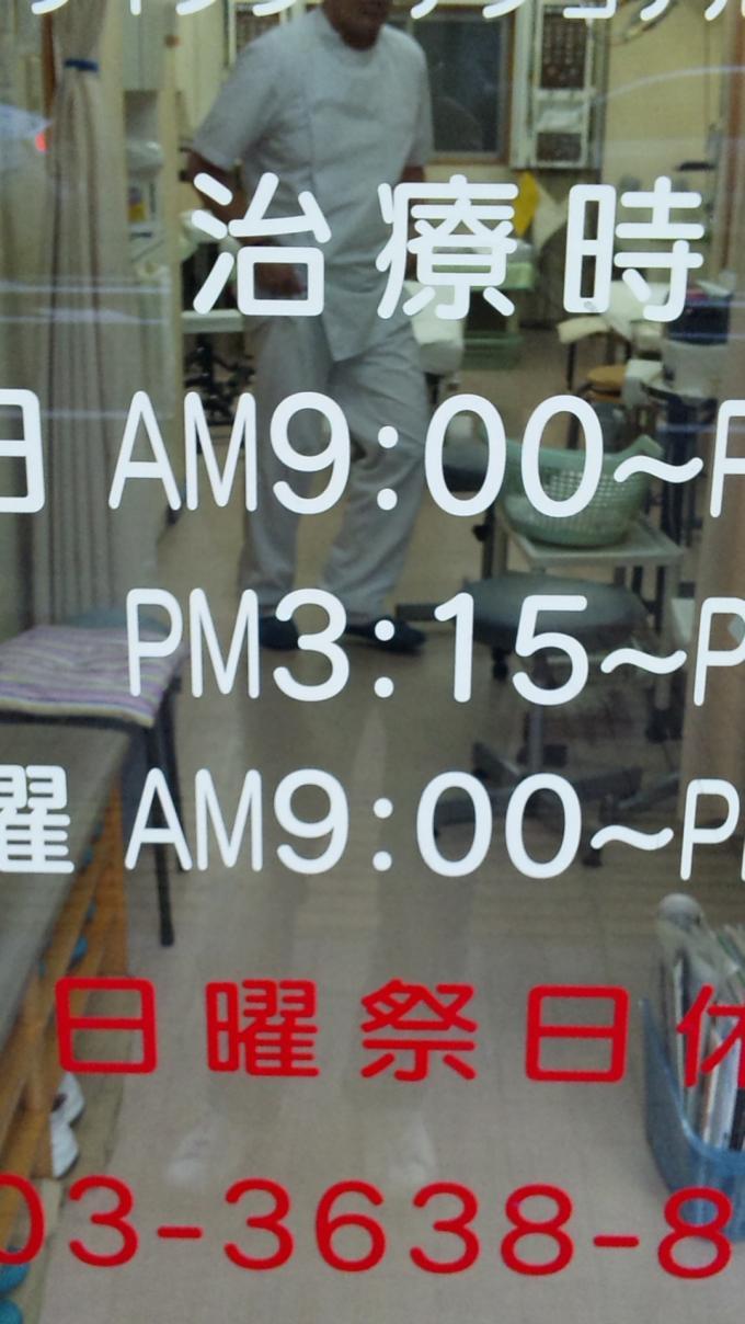 SEITAI_20111024