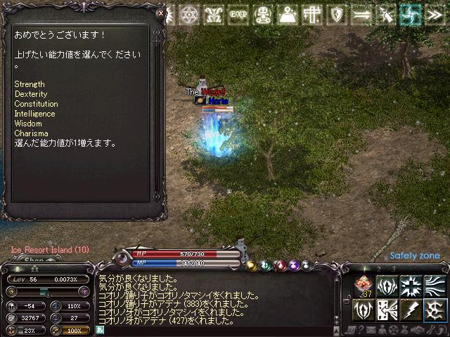 LinC0044.jpg