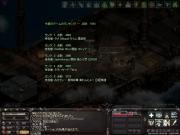 LinC0706_201312190342378bf.jpg