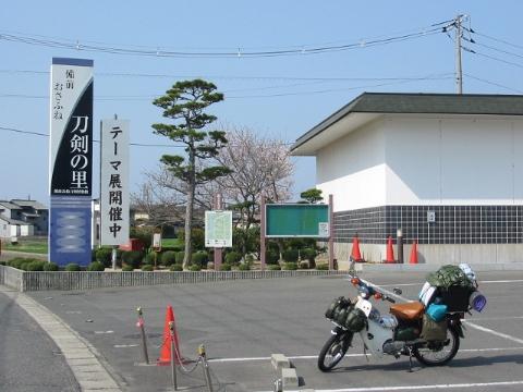 201303305.jpg