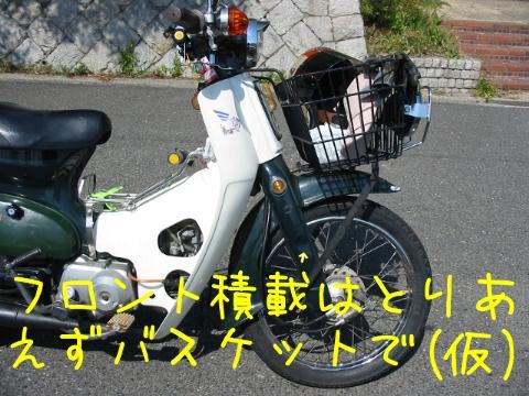 201305101.jpg