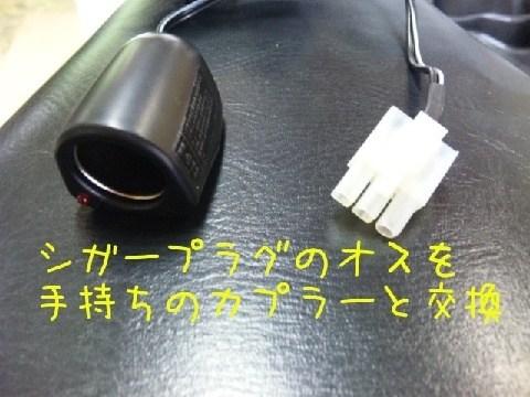 2013053104.jpg