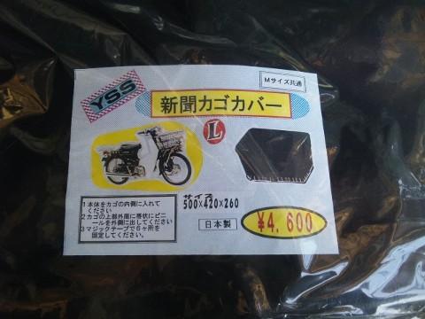 201306071.jpg