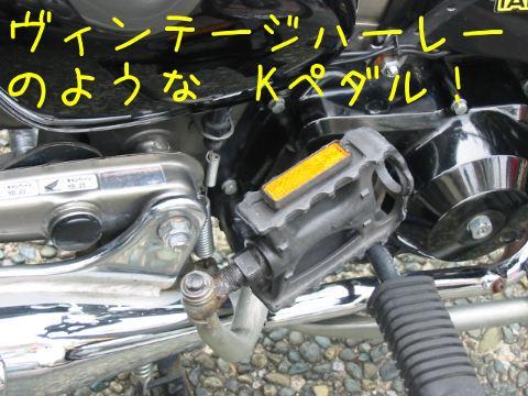 2013060927.jpg
