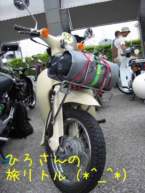 2013060932.jpg