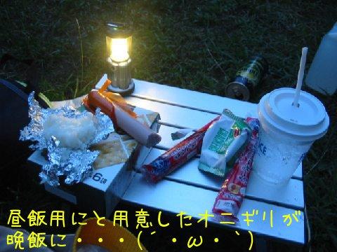 2013071214.jpg