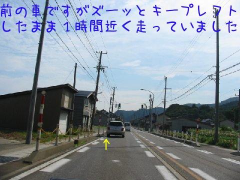 201307127.jpg