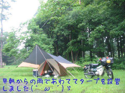 201307131.jpg