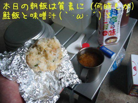 2013071412.jpg