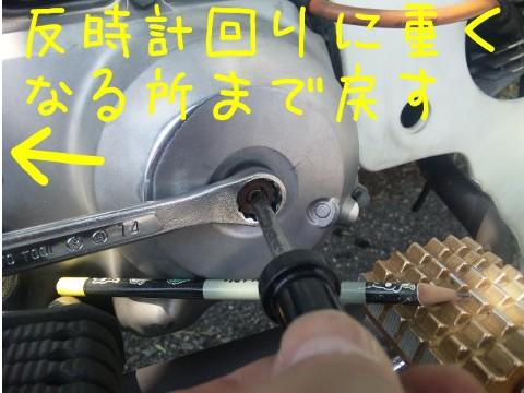 SH3801611.jpg