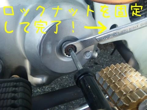 SH380163.jpg