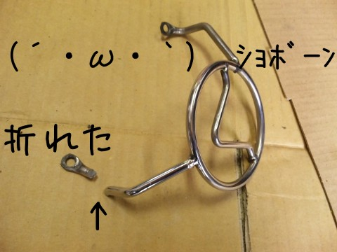 hiroukossetu2.jpg