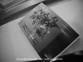 book2013-12-10.jpg