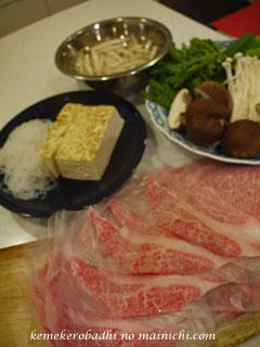 food2013-12-5.jpg