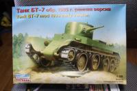 BT-7-1.jpg