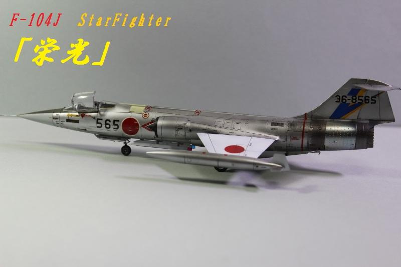 f-104j-241.jpg